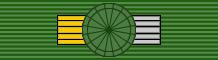 Орден Льва и Солнца 2 степени