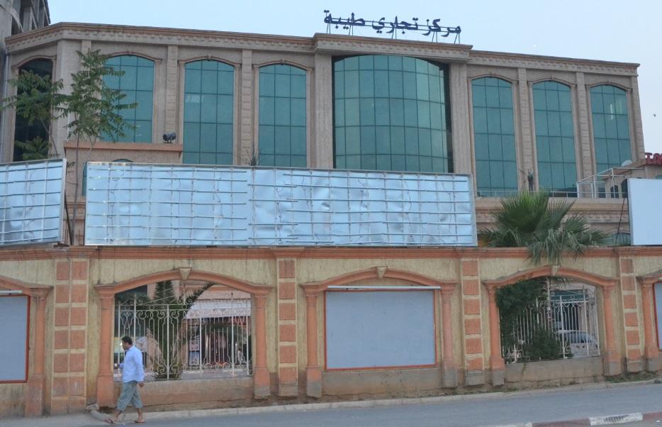 Fichier Photo Centre Commercial Taiba Bachdjarah 28052016 Jpg