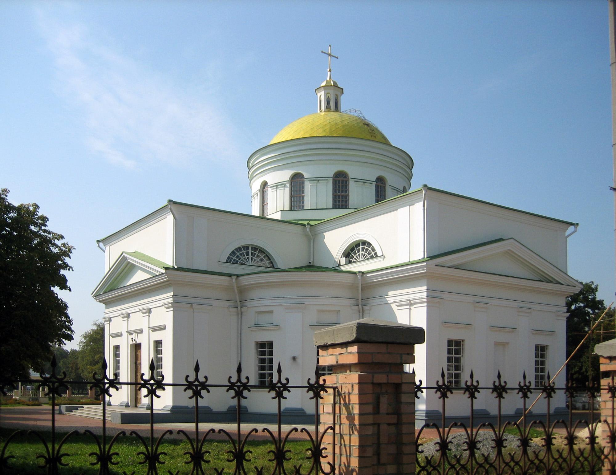 Белая церковь лицеи частные объявления стоимость услуги работы копрессора в н.новгороде