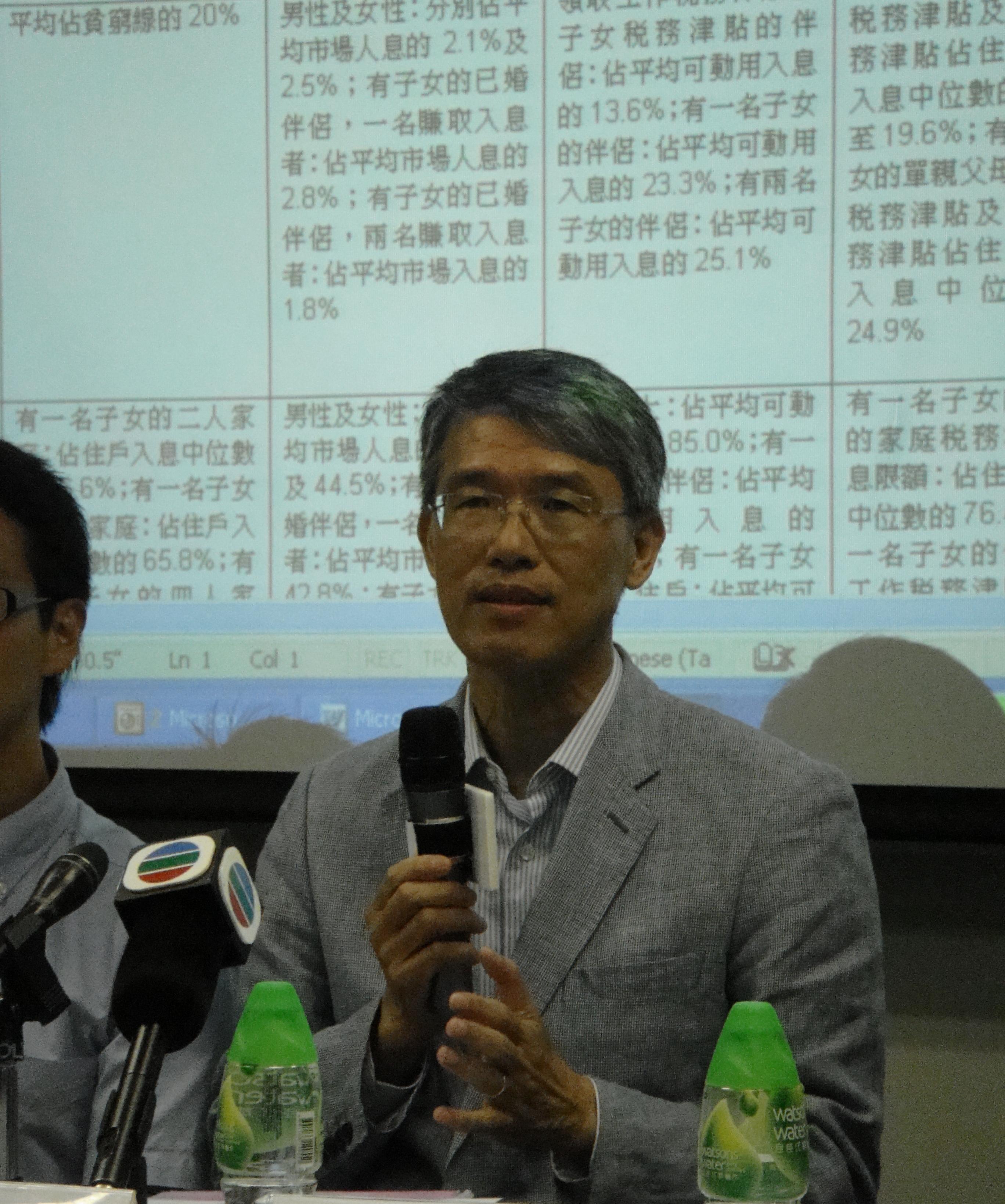 Prof Wong-Chack-kie.JPG