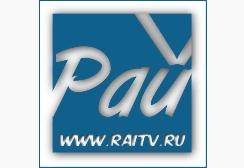Логотип телеканала Рай