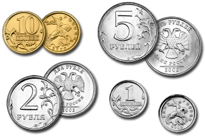 Rouble coins