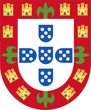 File:Shield of the Kingdom of Portugal (1385-1481).png