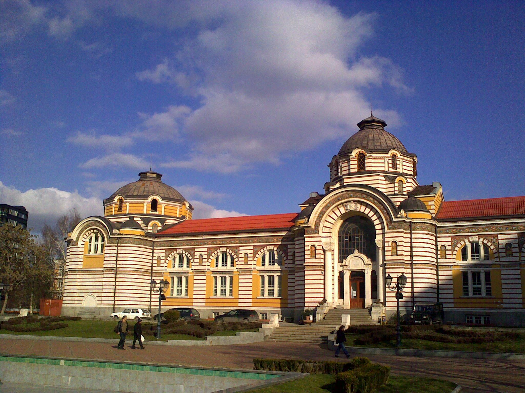 Bagni Termali Sofia : Zentrales mineralbad sofia u wikipedia