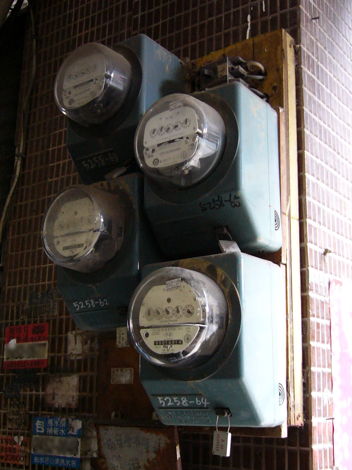 Electricity Meter Simple English Wikipedia The Free