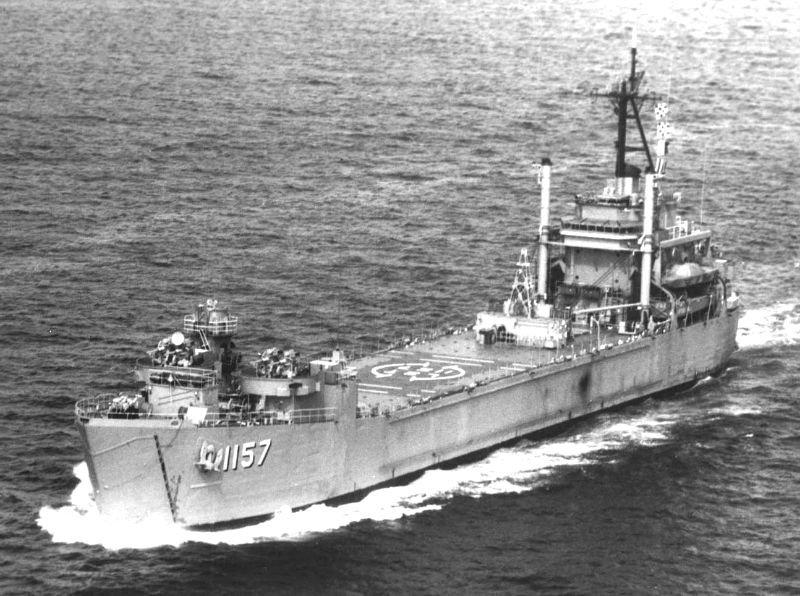 USS Terrell County (LST-1157)