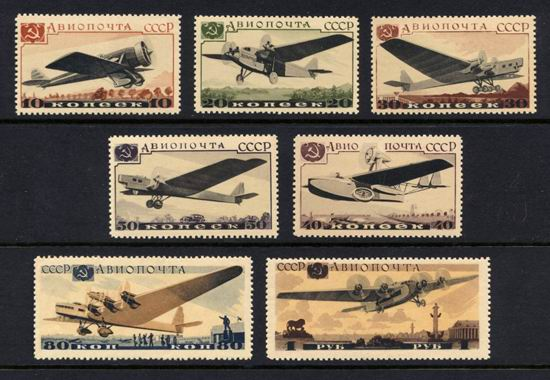 File:The Soviet Union 1937 CPA 560-566 stamps (Aviation).jpg