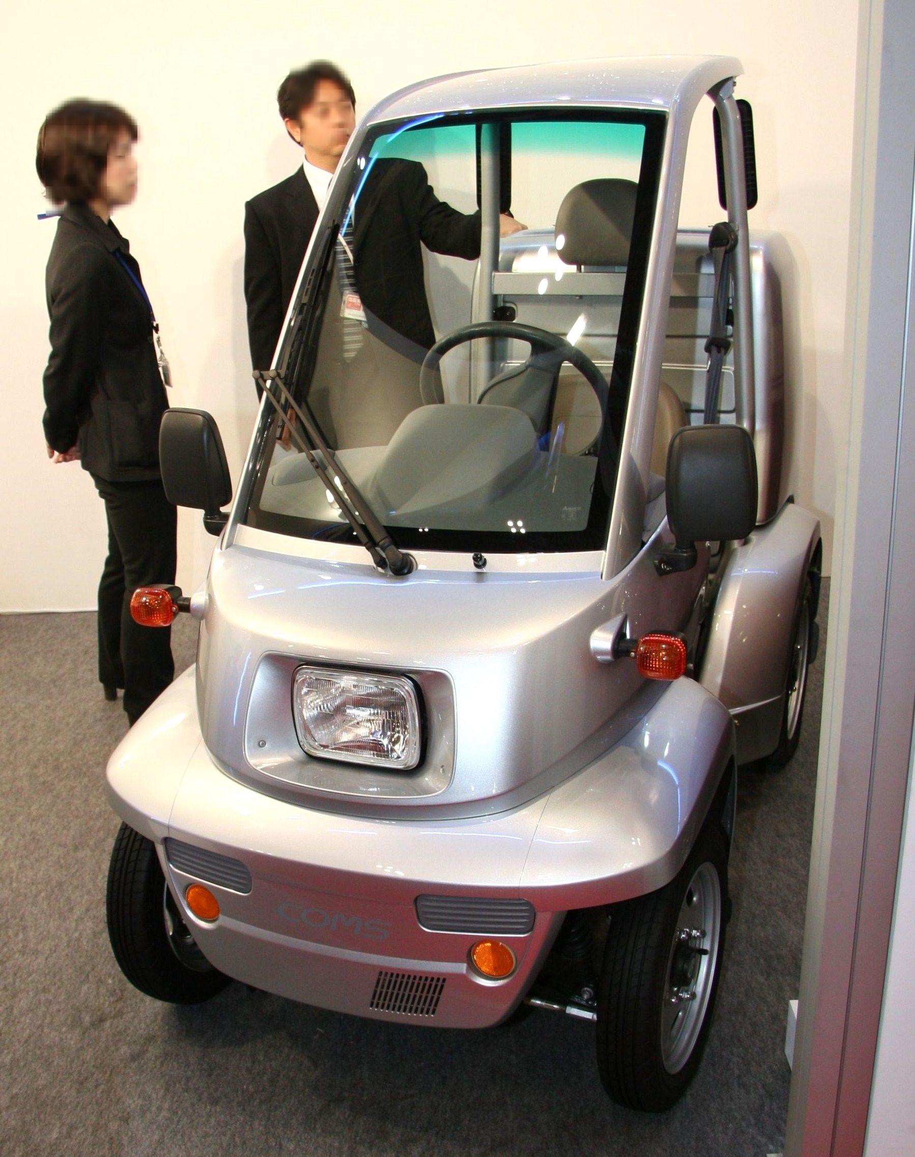 File Toyota Auto Body Coms Jpg Wikimedia Commons