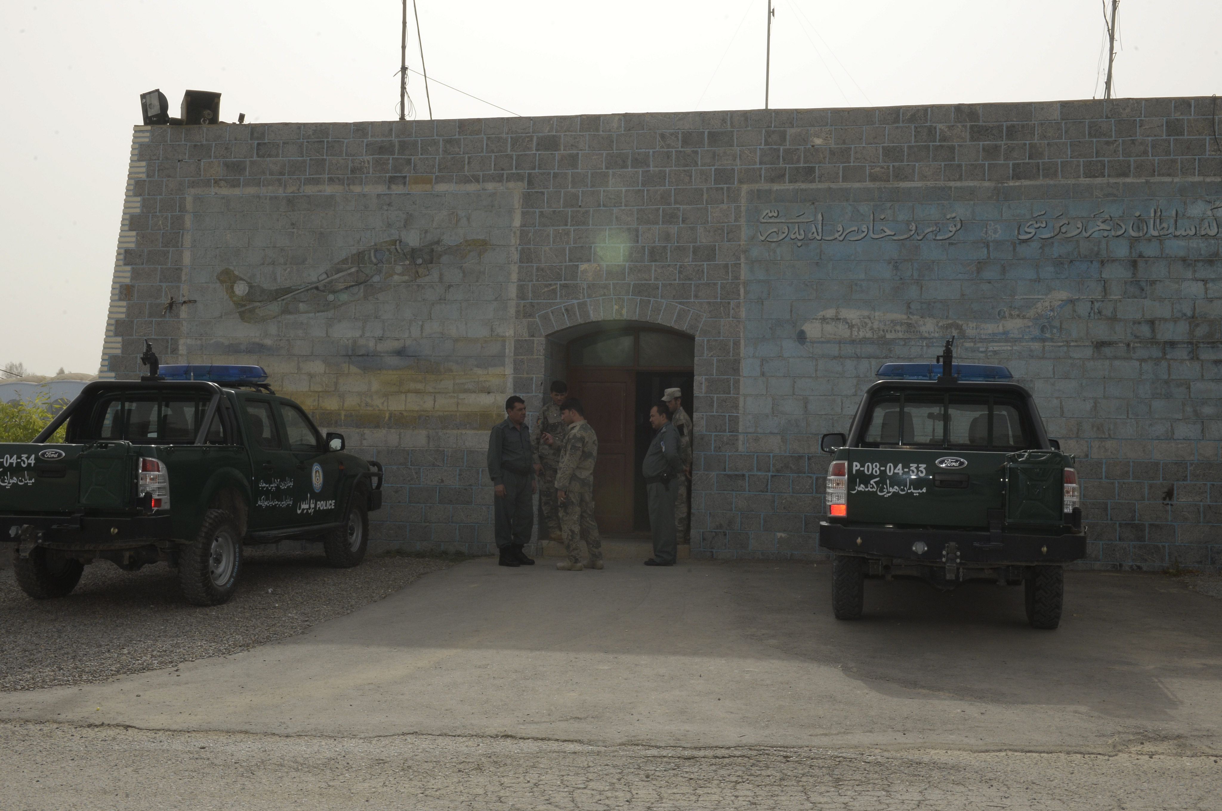 Abp 656 file:women from 203rd zone afghan border police and taac-s