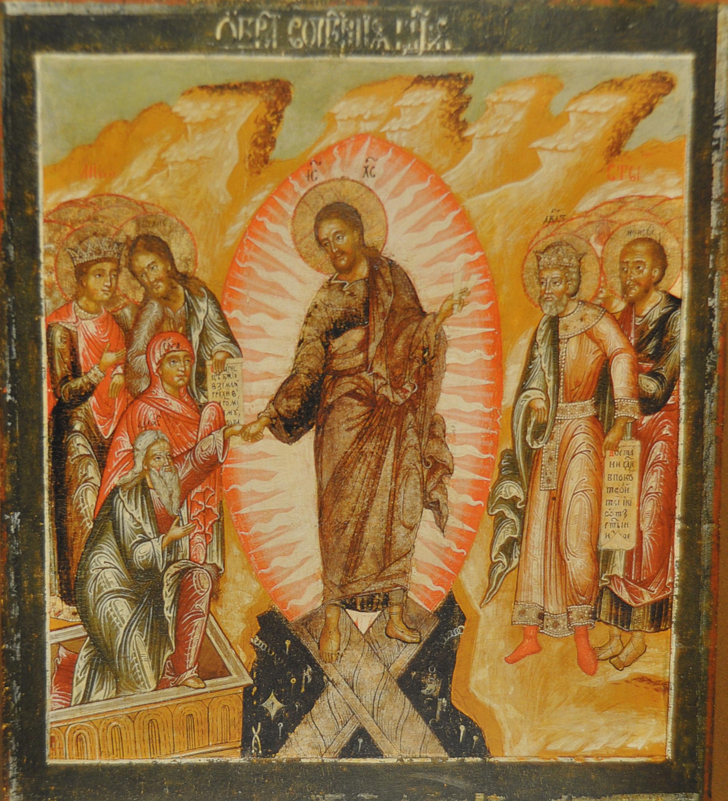 Воскресение Сошествие в ад.jpg