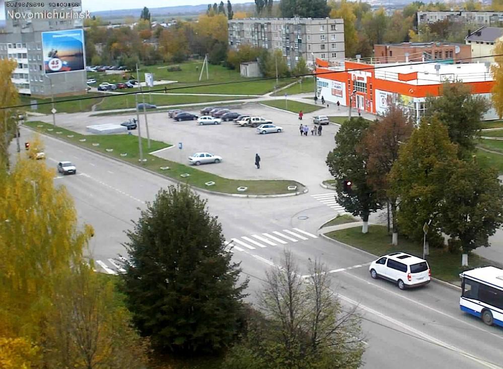 نوومیچوررینسک