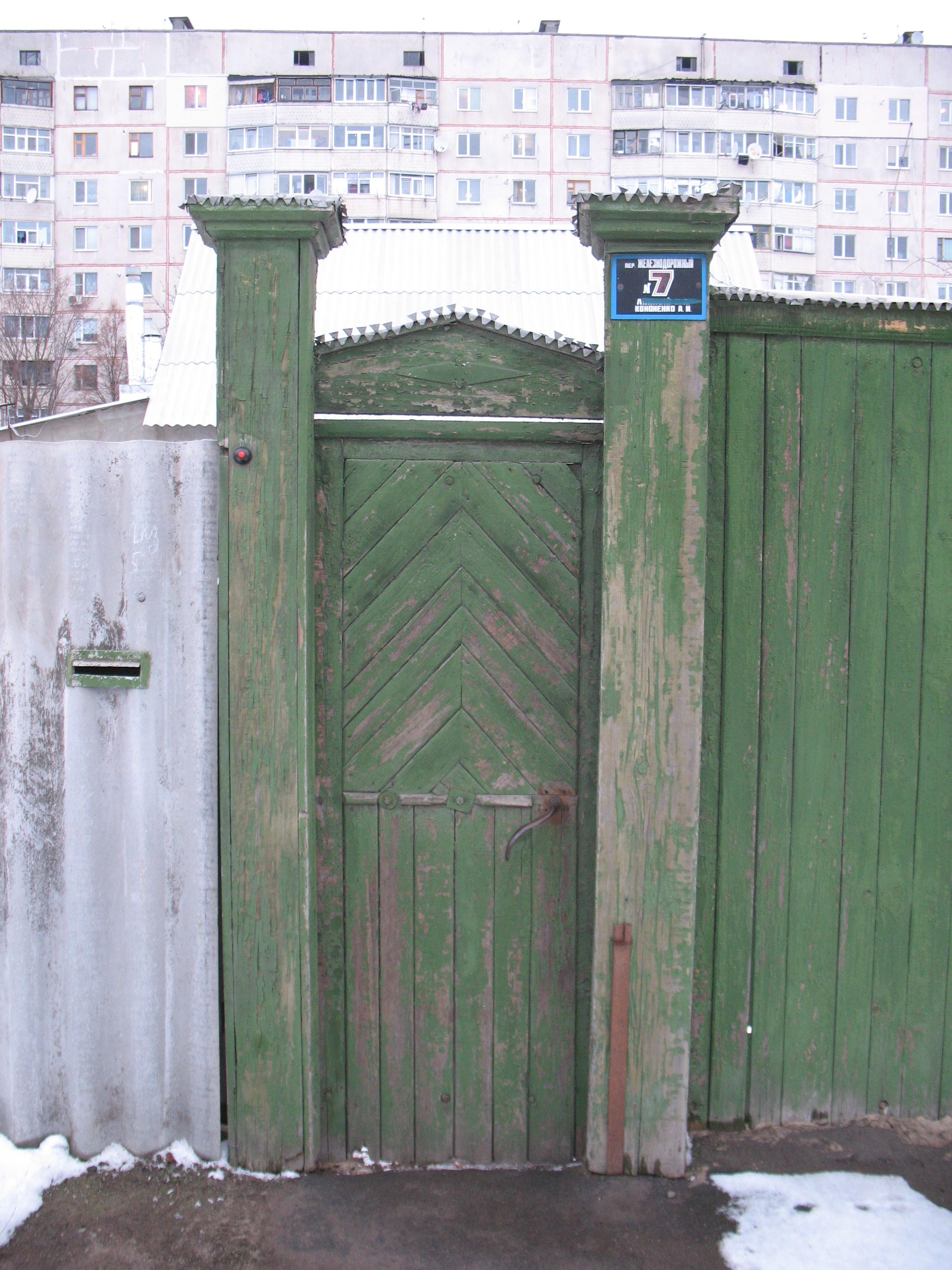 старые ворота кпп рввдкдку фото разобрать