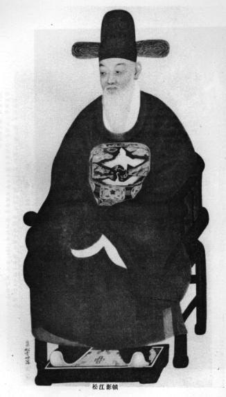 Jeong Cheoljeongceol (1536-1593), head of the Western faction jeongceol.jpg