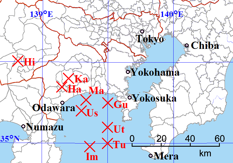 1923Kanto earthquake epicenters.png
