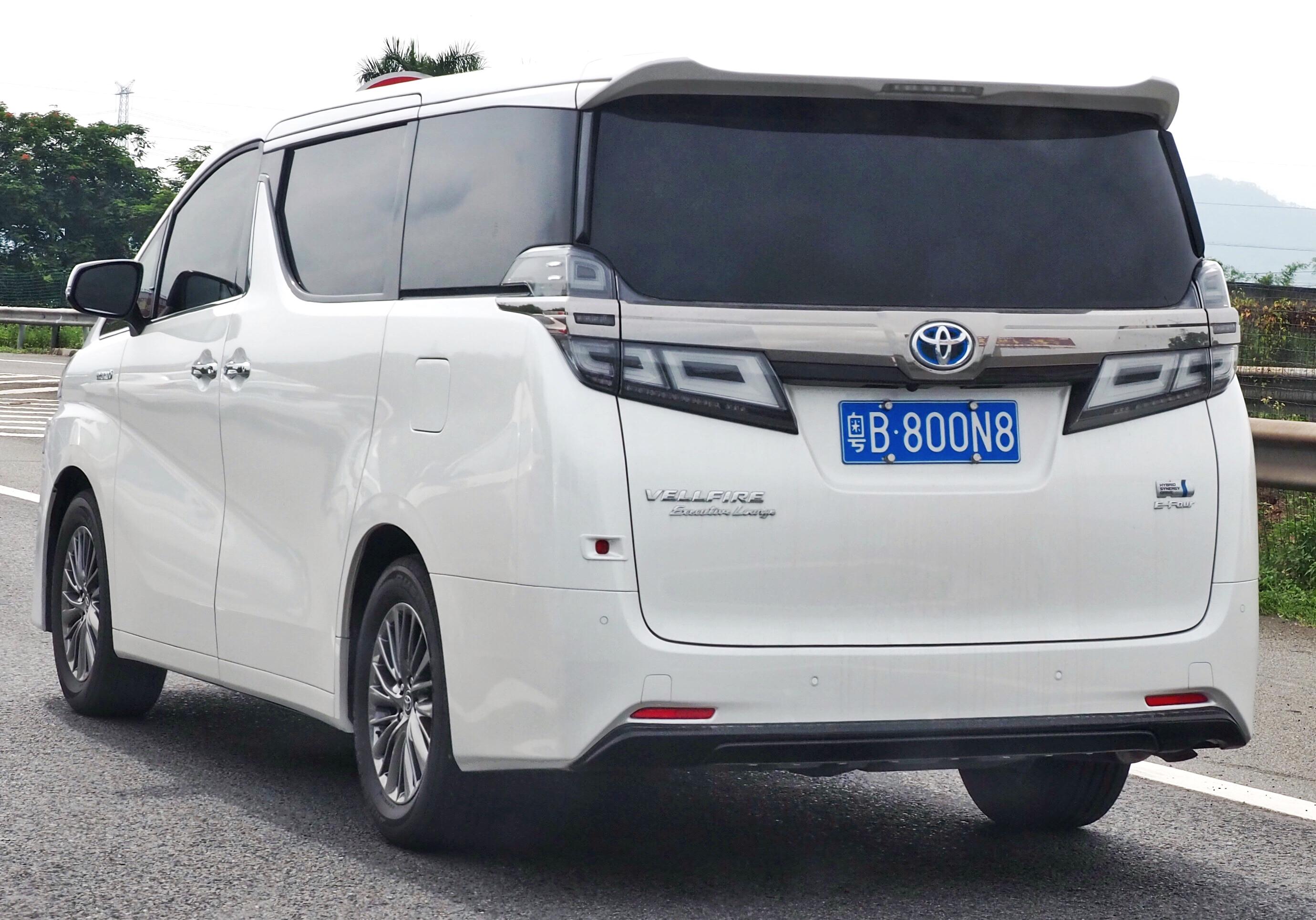 Kelebihan Toyota Vellfire 2018 Review