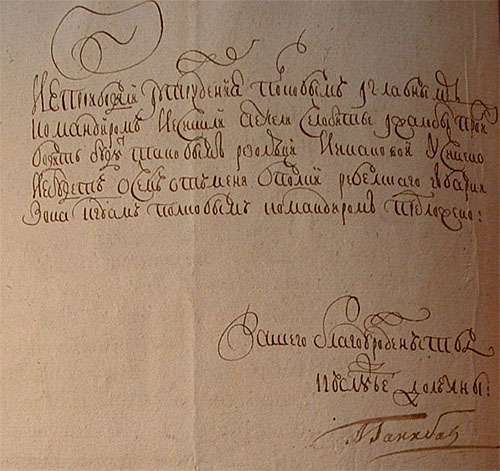 File:A Hanibal signature.jpg