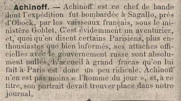 File:Achinoff article.jpg