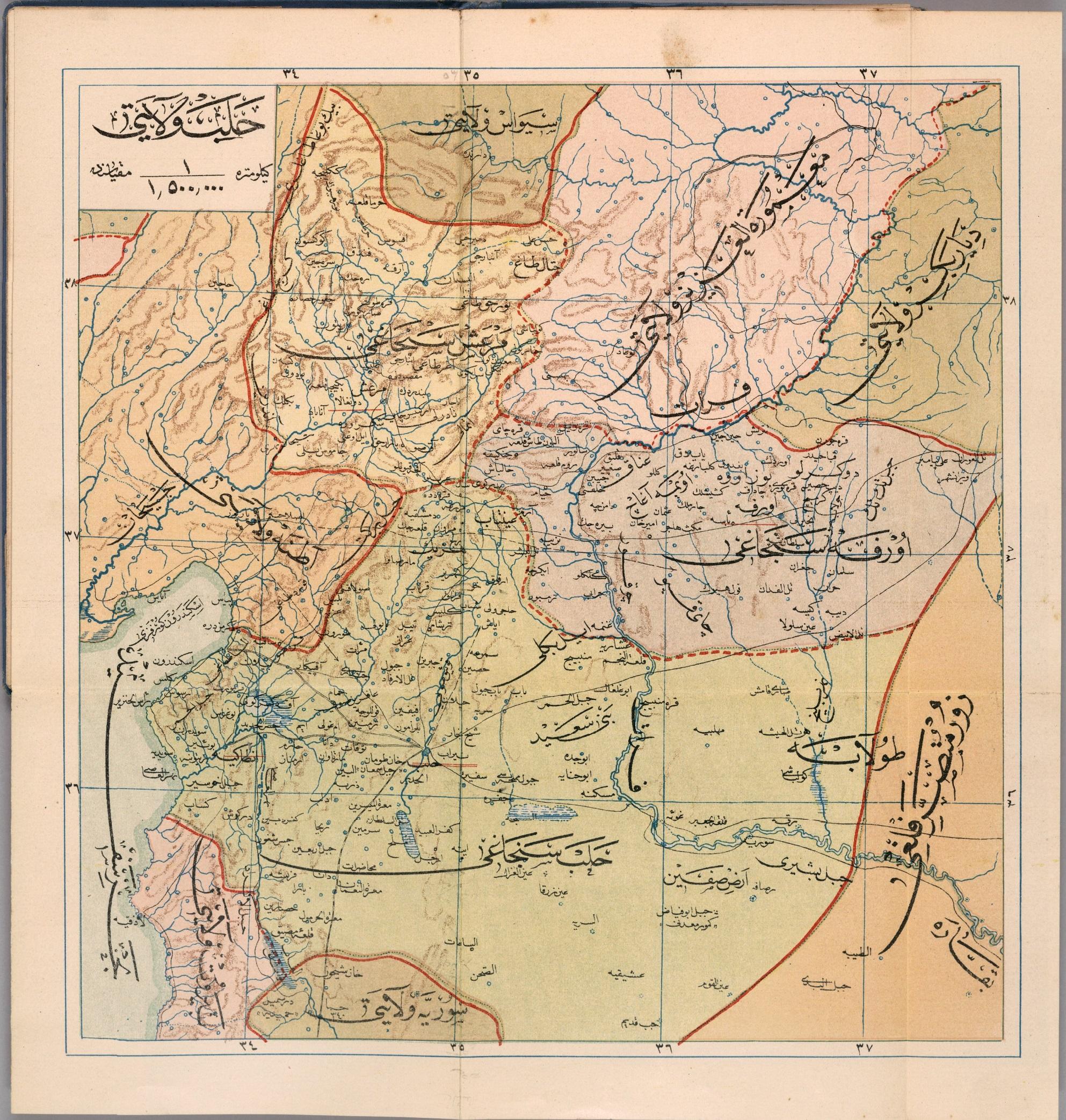 FileAleppo Vilayet Memaliki Mahrusei Shahaneye Mahsus - China historical map 1890 1907
