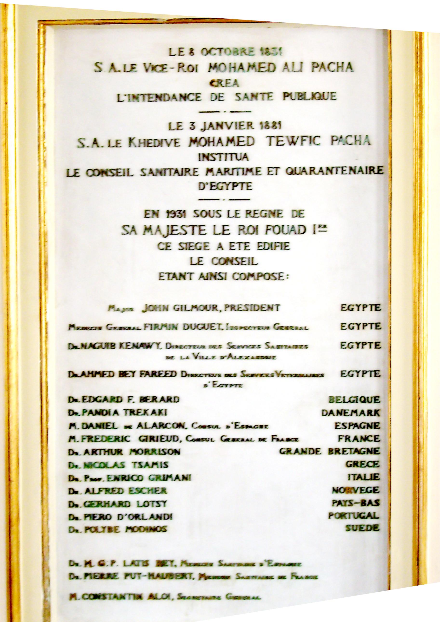 File alexandria former who building sanitary council for Alexandria mediterranean cuisine menu
