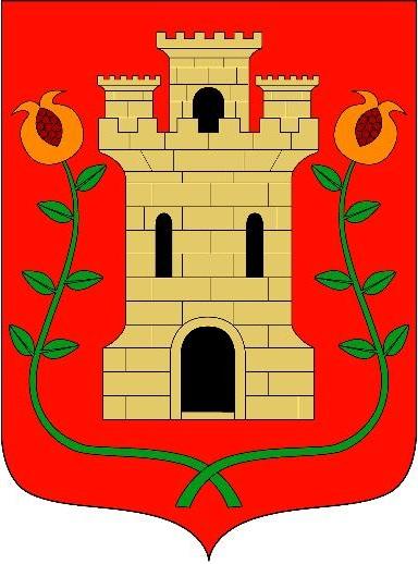Armas de Azcoitia.jpg