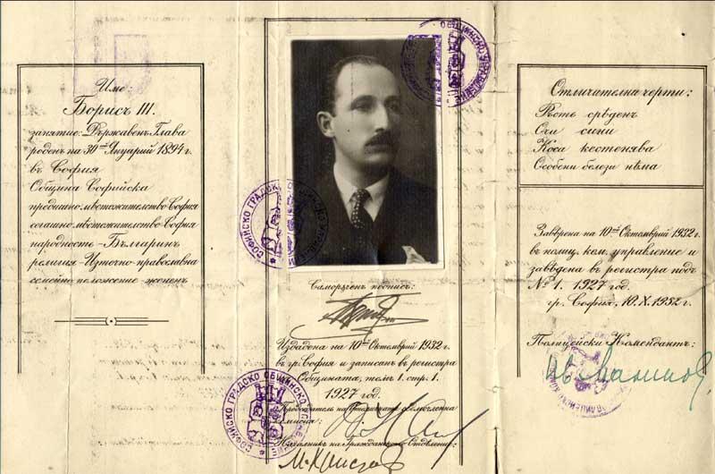 Boris-III-ID-card