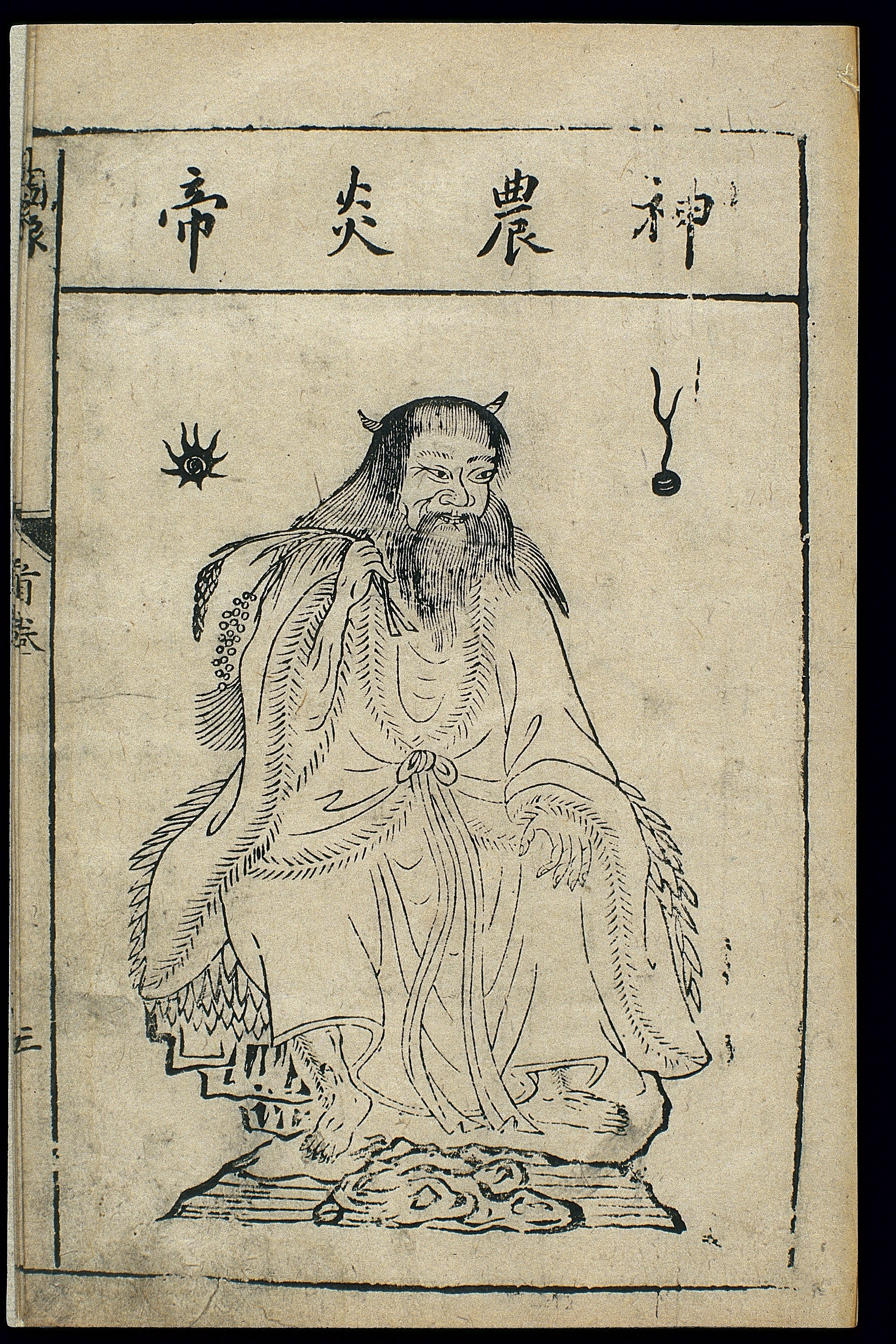 Chinese Medicine Of Glassing