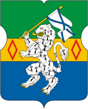 Coat of Arms of Tekstilshchiki (municipality in Moscow).png