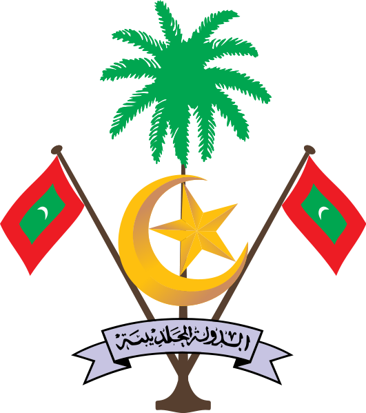 Bestand:Coat of arms of Maldives.png
