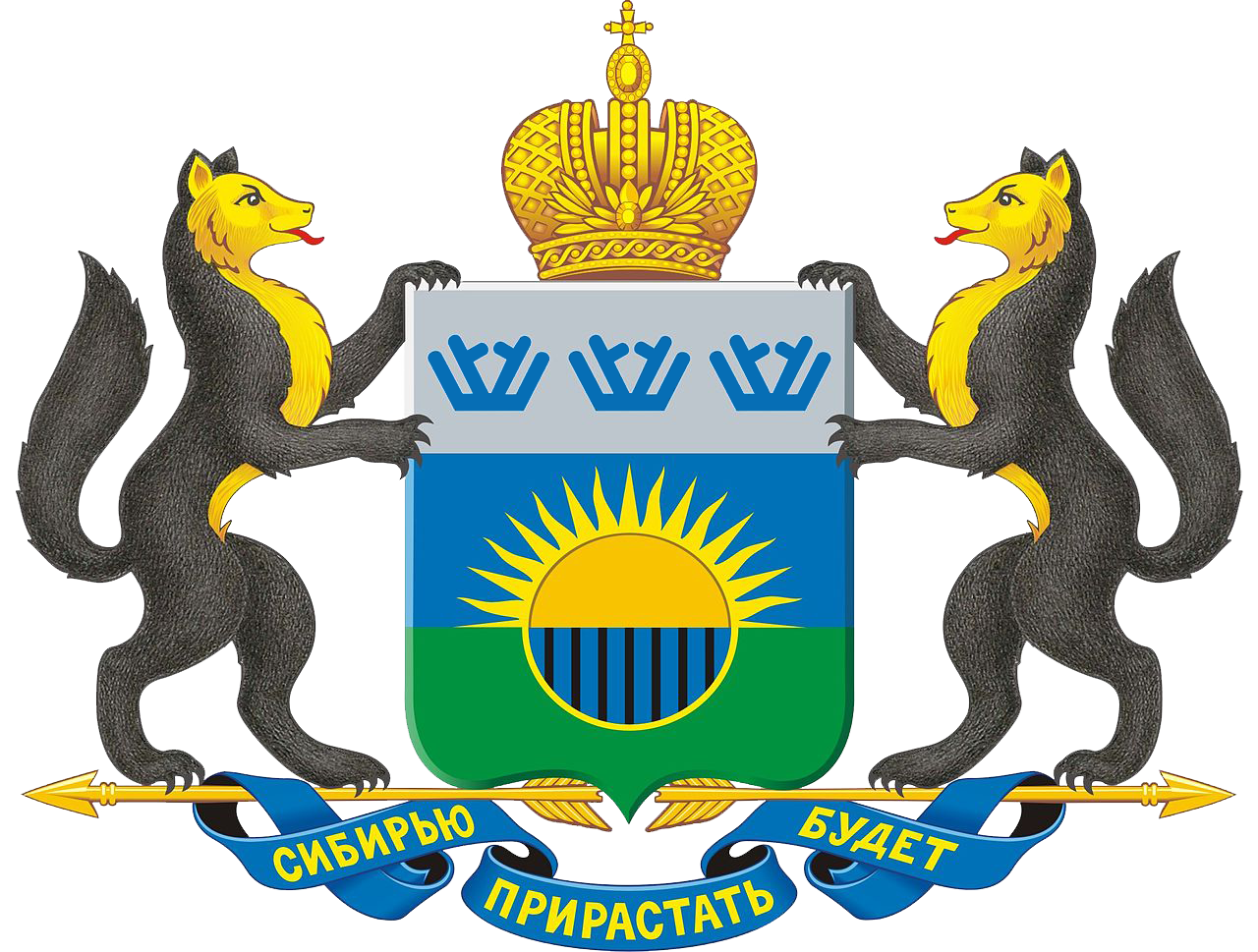 Файл:Coat of arms of Tyumen Oblast.png