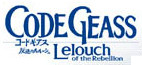 Immagine Code Geass Lelouch Of The Rebellion DVD Ita.jpg.