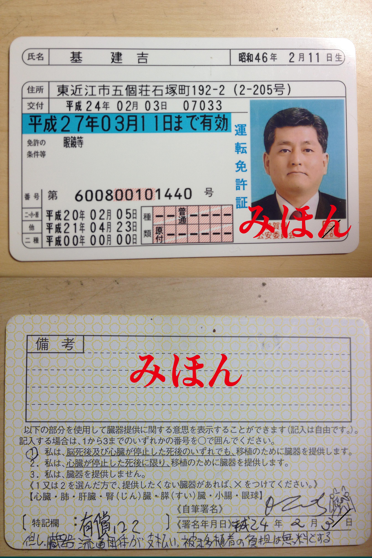 dot driver road test examination