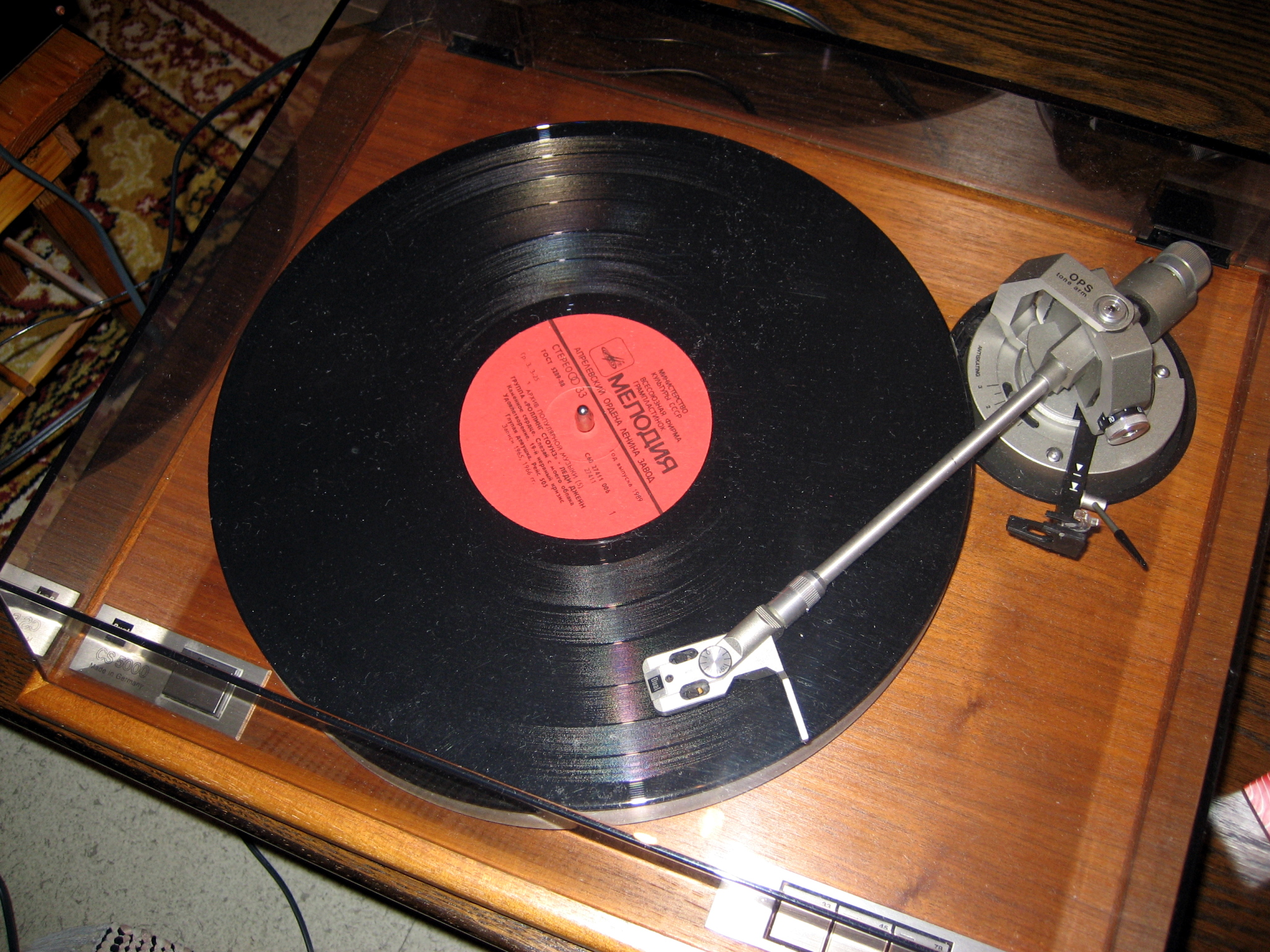 Belt – Drive Turntable