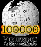Wikipedia en Esperanto con más de 100000 artículos