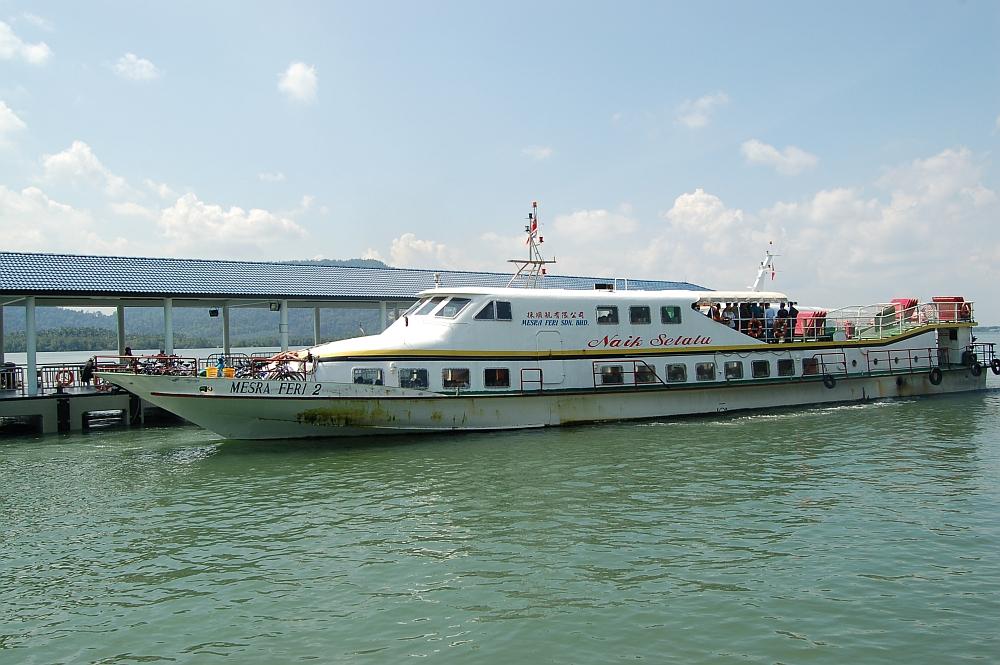 File:Feri Naik Naik Selalu Lumur.jpg - Wikimedia Commons