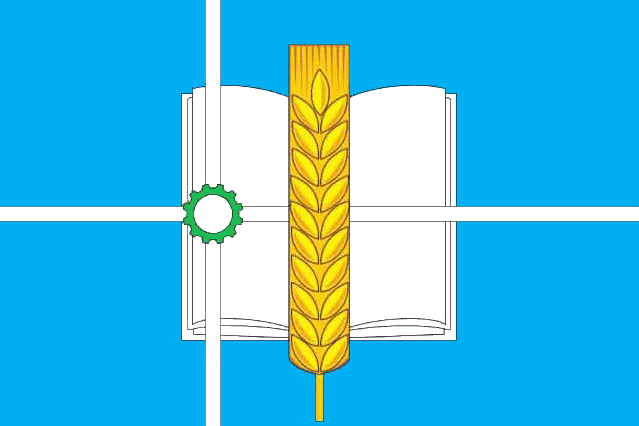 File:Flag of Zernograd (Rostov oblast).png