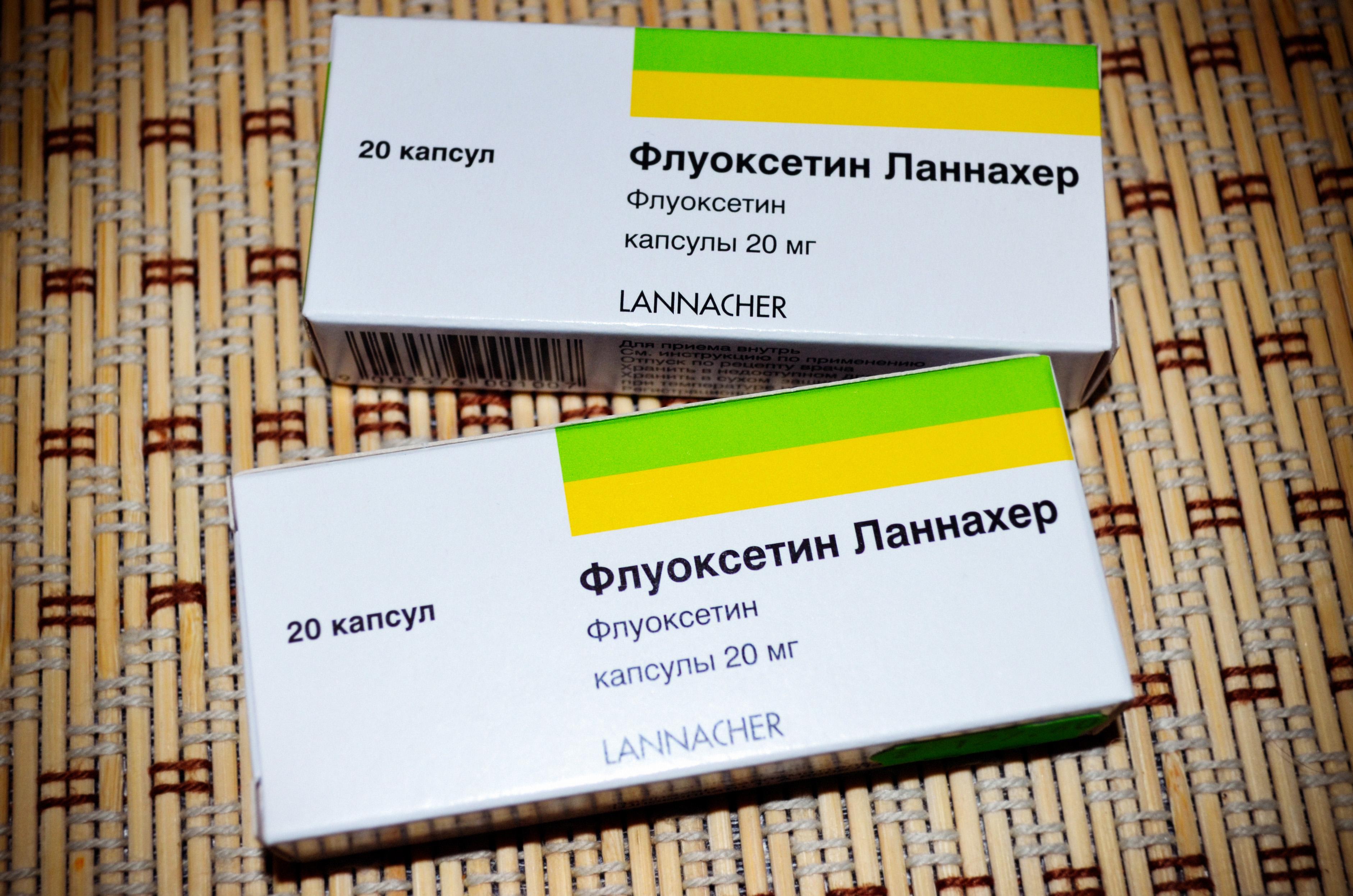 Таблетки От Похудения Флуоксетин.