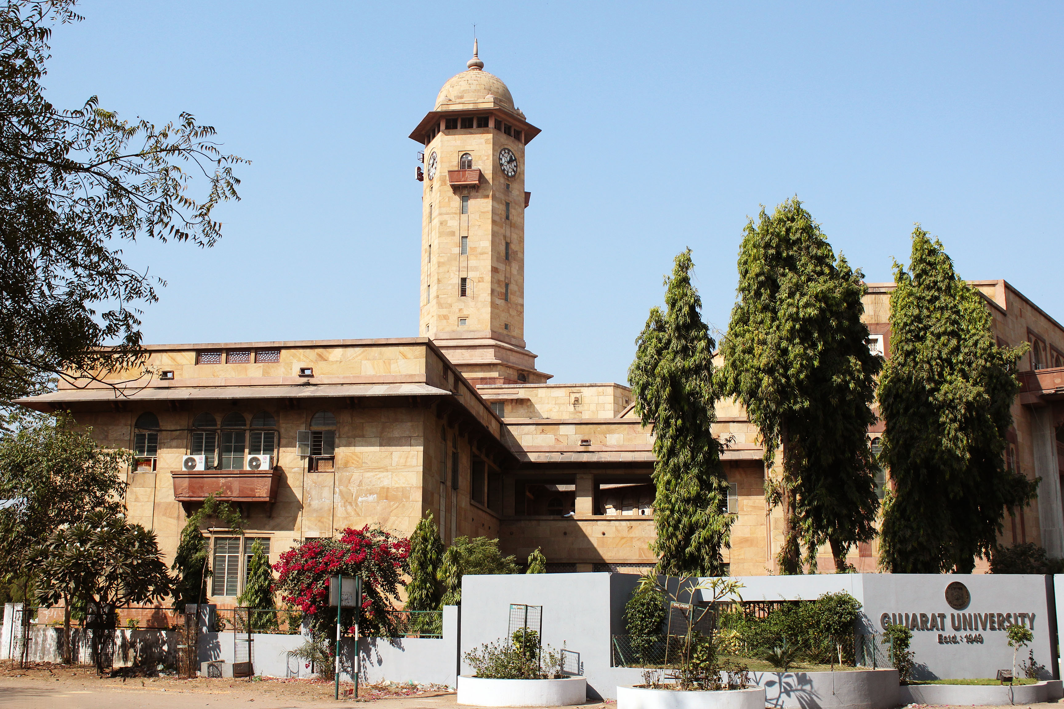 File:Gujarat University Tower Building.jpg - Wikimedia Commons