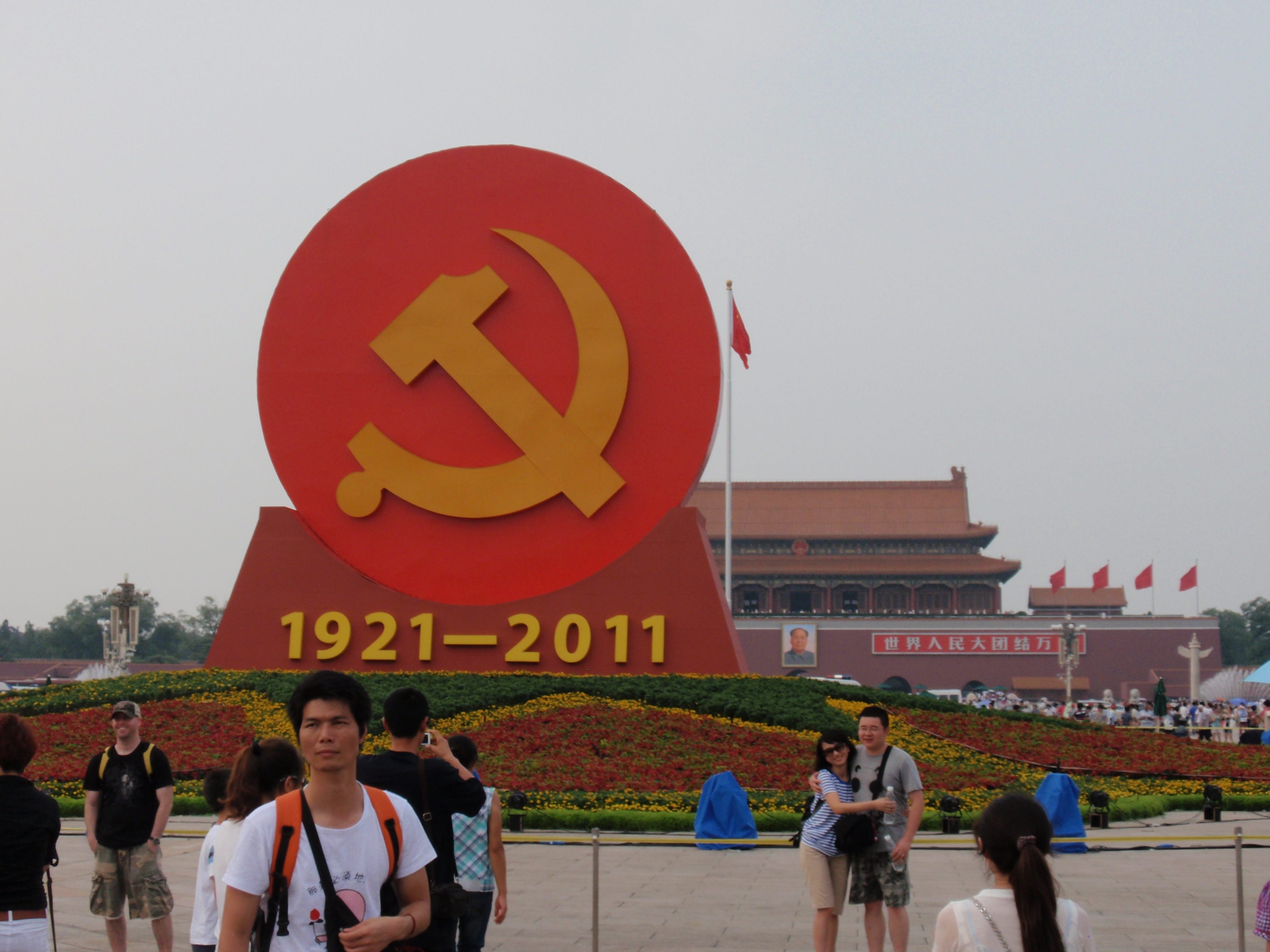communist party of china The communist party of china (cpc), also known as the chinese communist party (ccp), is the.