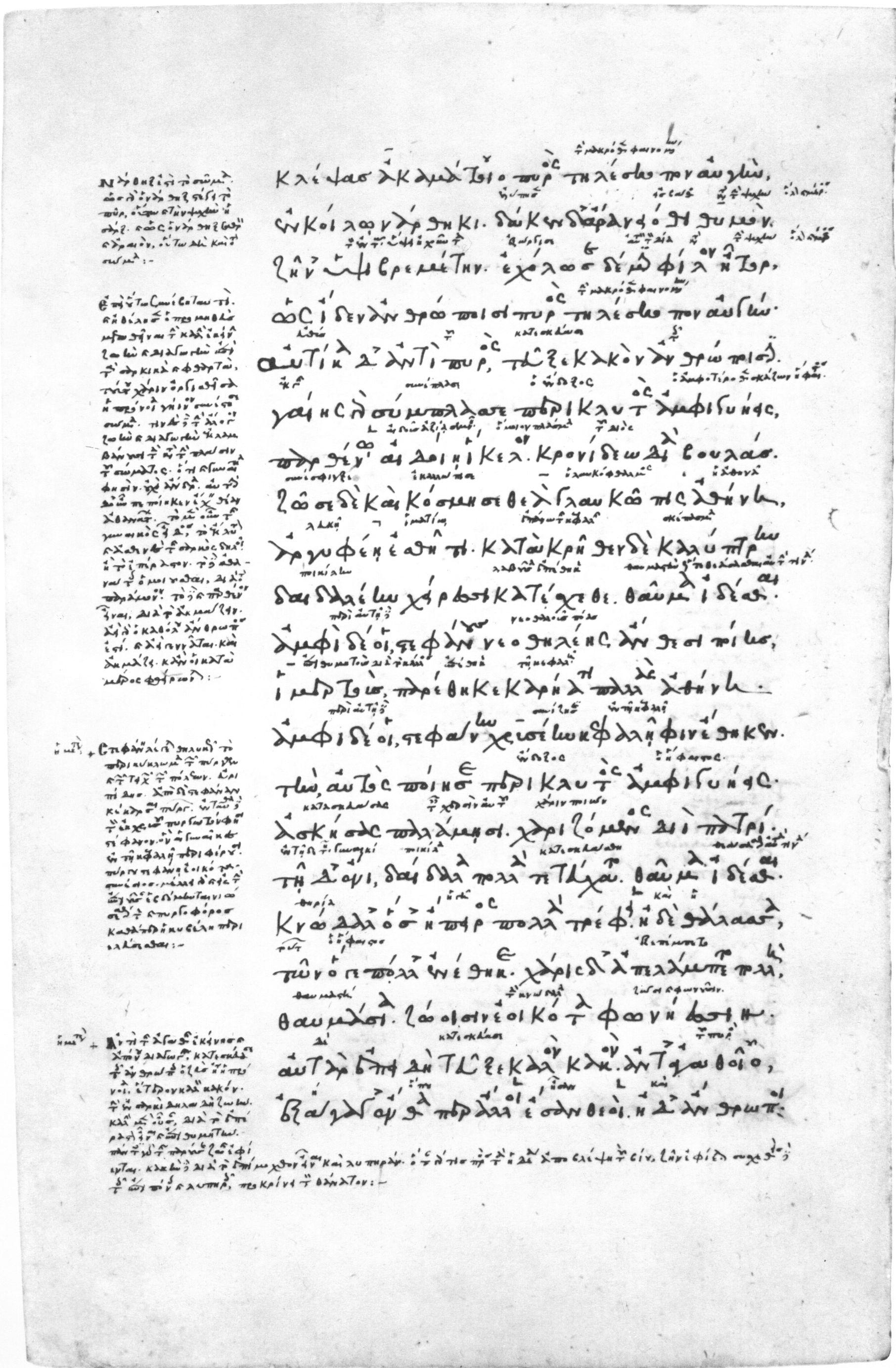 Theogony - Wikipedia