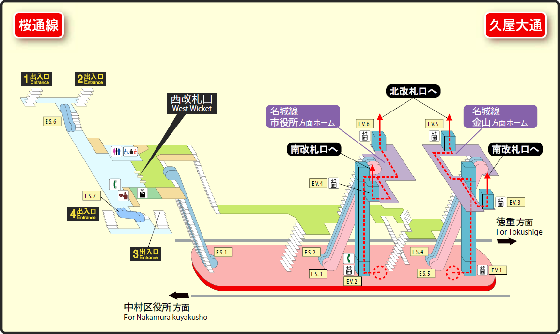 Nagoya Subway Map Pdf.File Hisaya Odori Station Map Nagoya Subway S Sakura Dori Line 2014