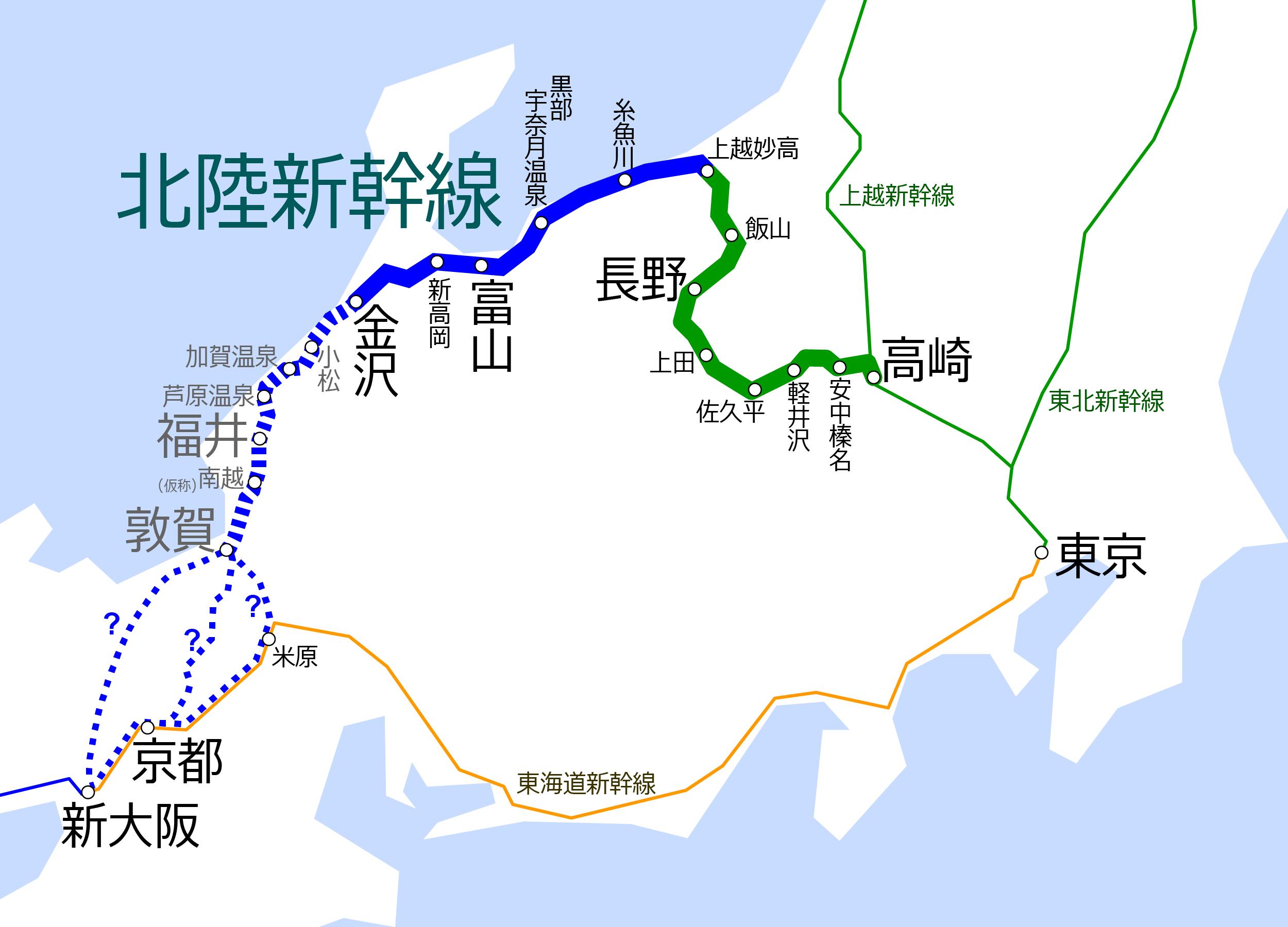 東海道新幹線 | 東京大阪.com