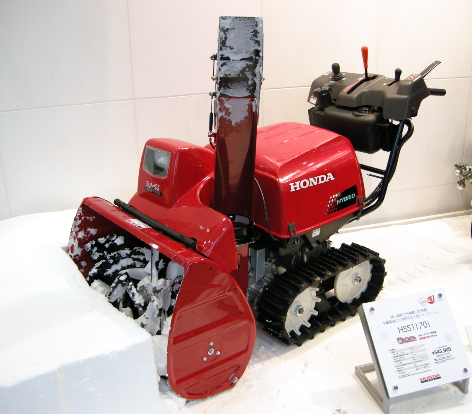 snow honda your on replace blower a repair how hot share the wheels to harmony blowers