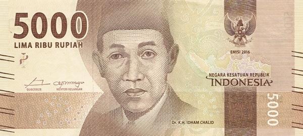 5000インドネシア ルピア紙幣