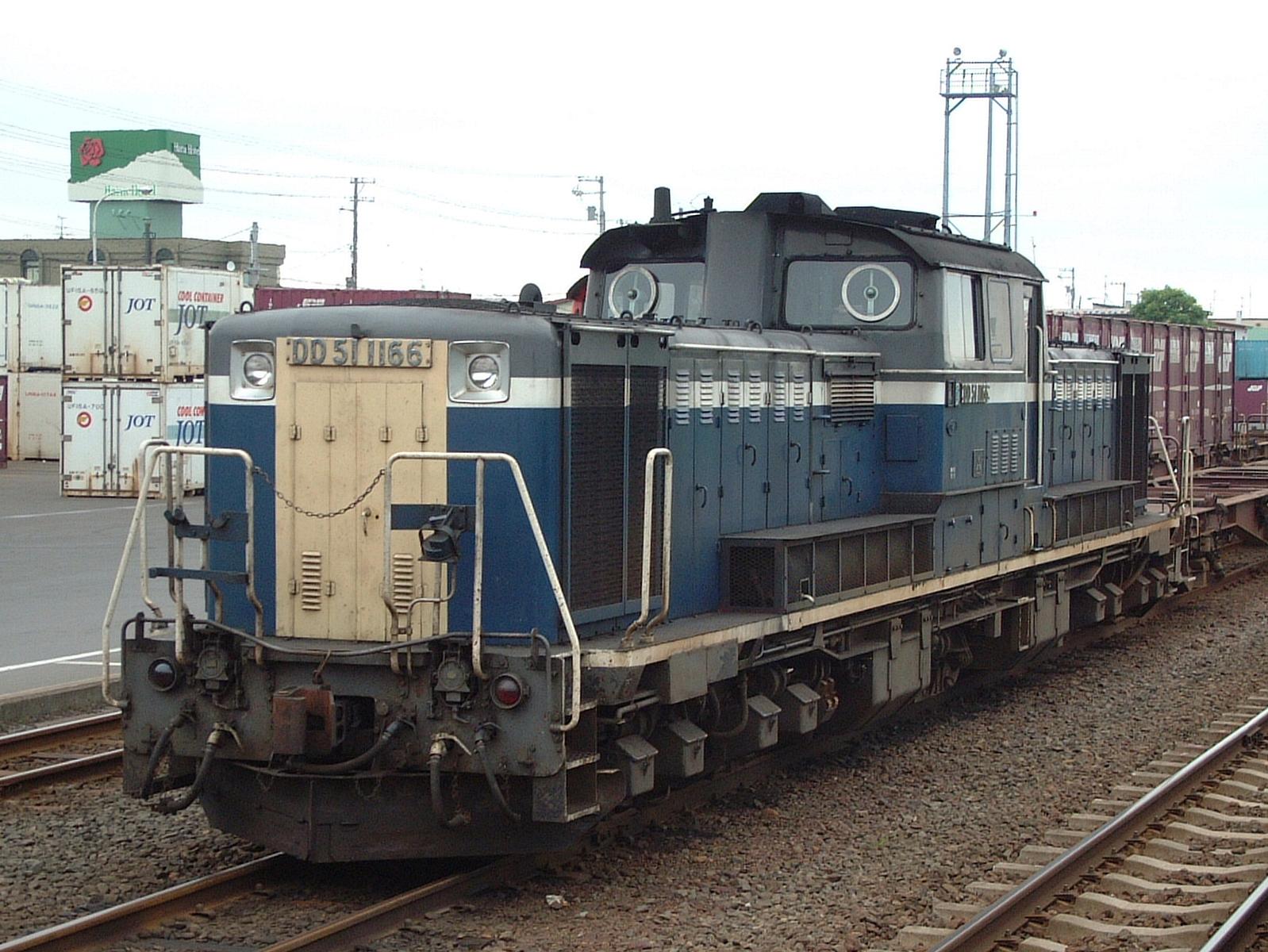 File:JRF-DD51 1166.jpg