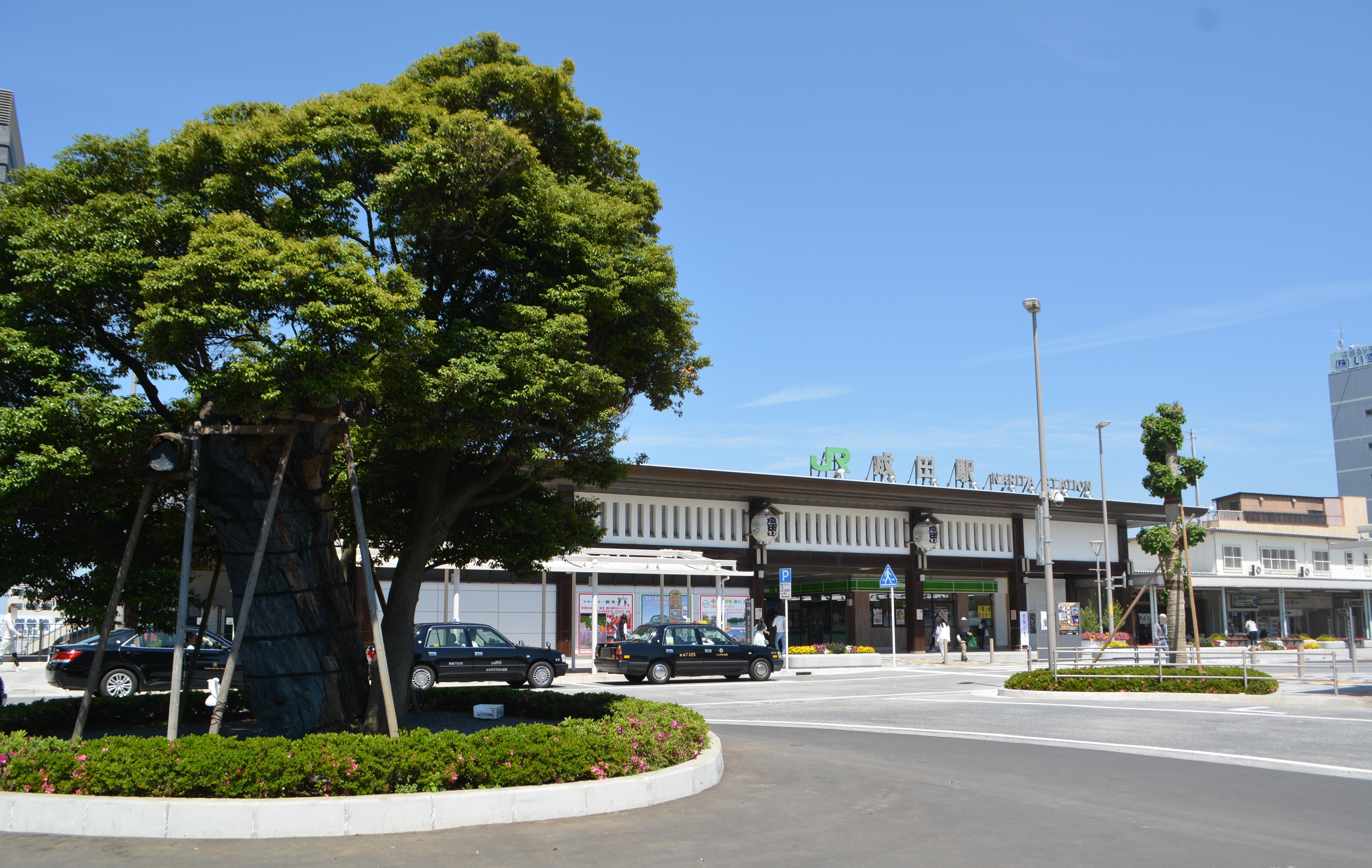 Japan rail narita station