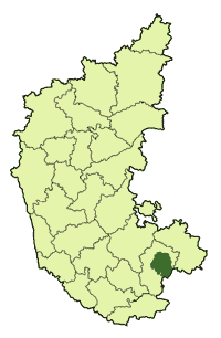 Agrahara Palya is in Bangalore district