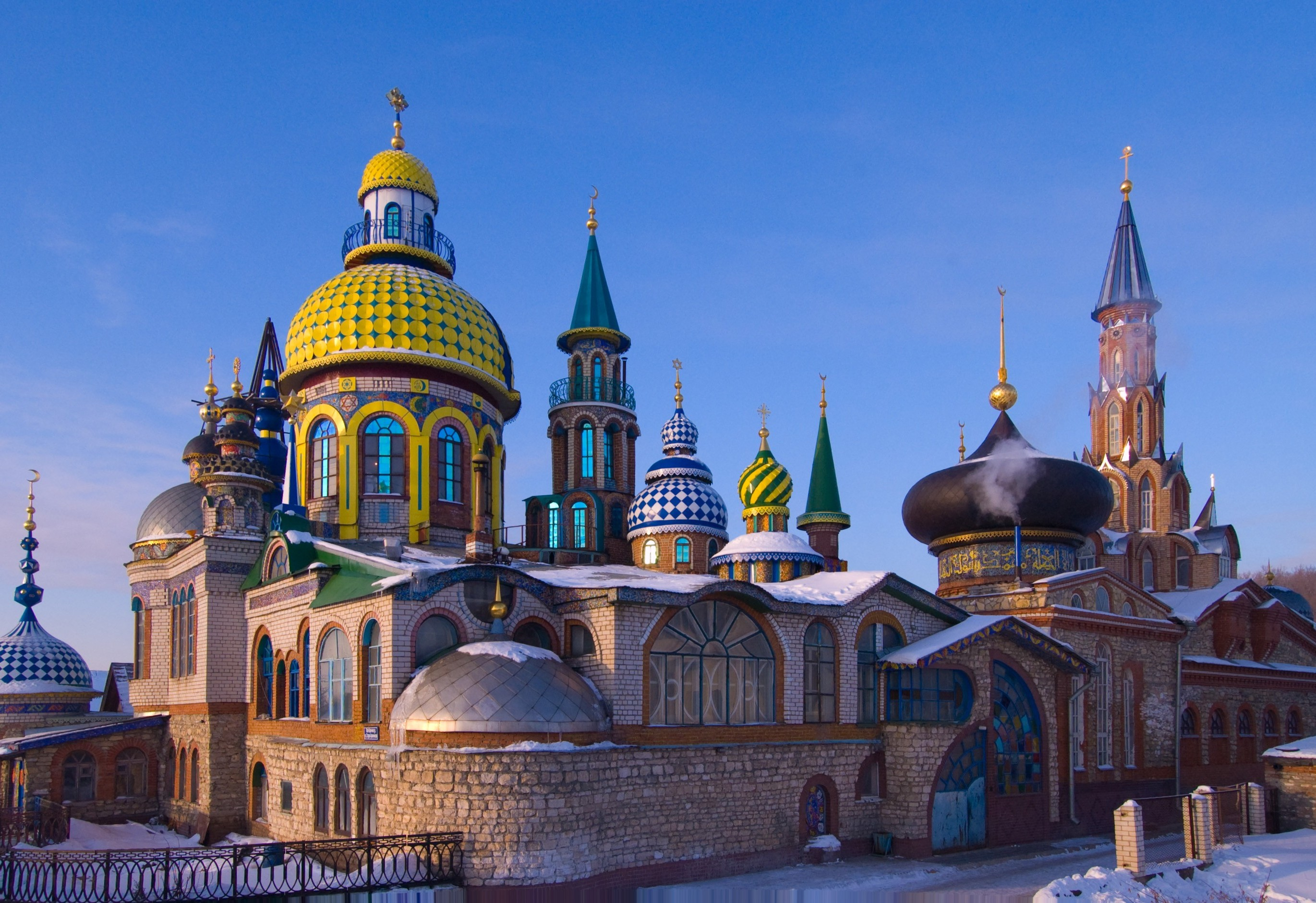 Temple of All Religions, 喀山, Tatarstan