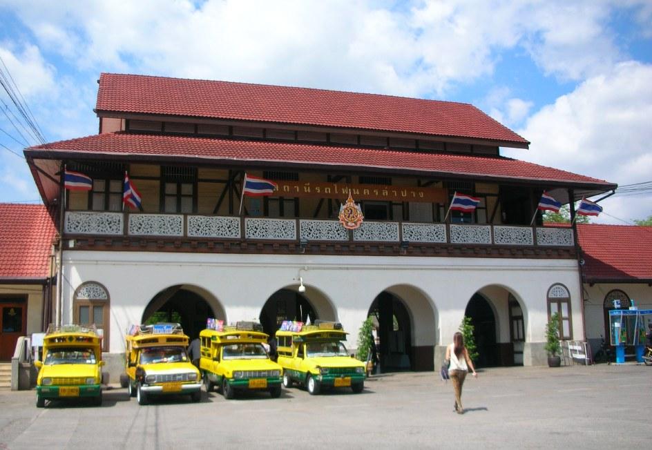 lampang-railway station1771.jpg