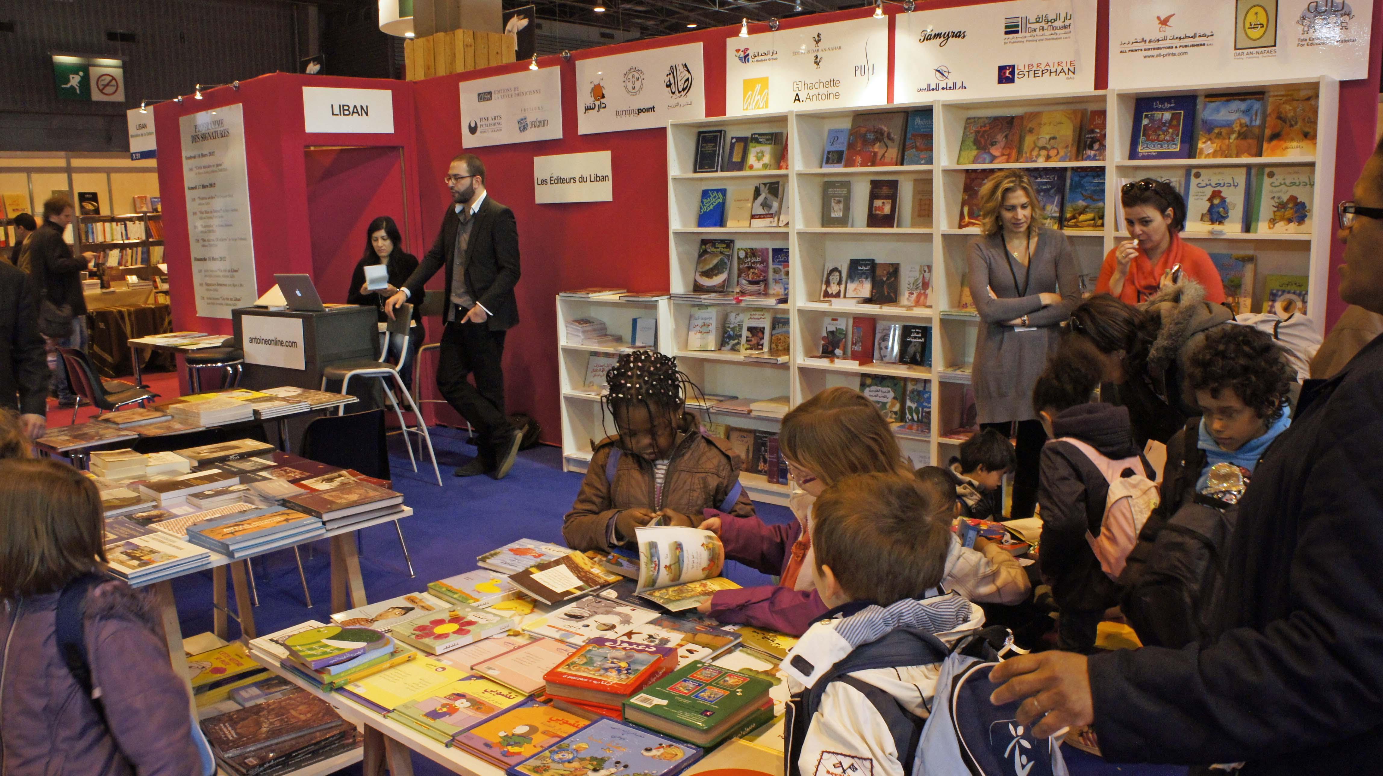 File liban salon du livre wikimedia commons - Salon du livre anarchiste ...