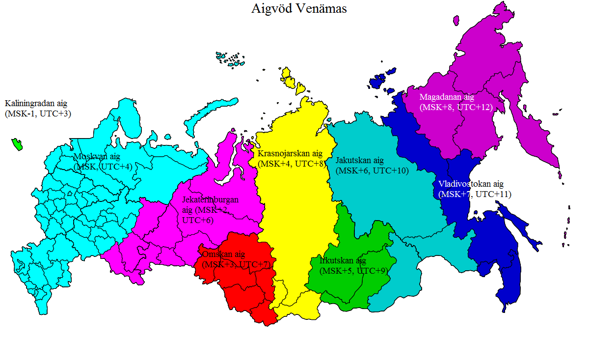 FileMap of Russian time zones in Vepspng Wikimedia Commons